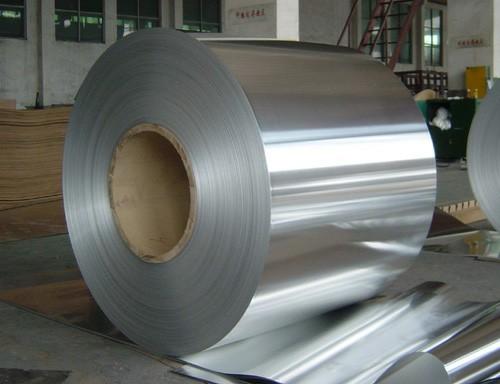 Aluminum-Coil-Strip-plate